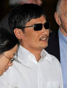 Blind Chinese Activist Arrives in U.S. [VIDEO]