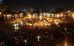 Protests Over President's Powers In Egypt