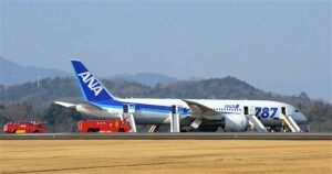 787 Dreamliners Grounded In Japan After Issues [VIDEO]