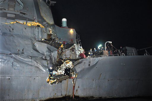 U.S. Navy Ship Collide...