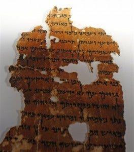 Dead Sea Scrolls Cincinnati