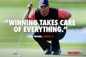 tigerwinning
