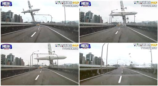 (AP Photo/TVBS) TAIWAN OUT; ATV HONG KONG OUT;